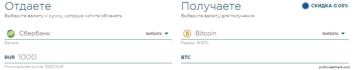 mokymai apie dvejetainių opcionų mainus kaip uždirbti bitkoinus internete