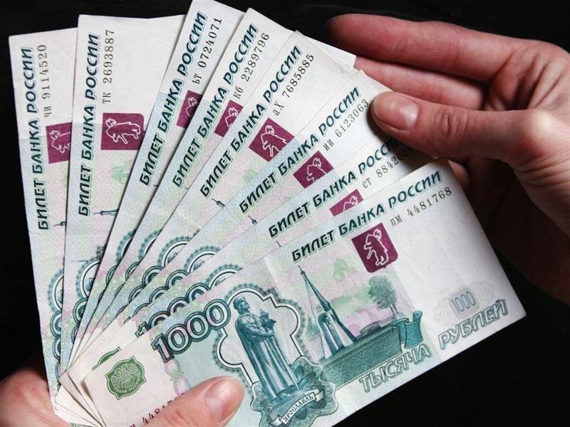 Kaip užsidirbti pinigų savo sąskaitoje
