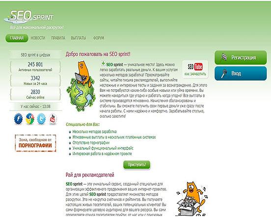 Uždarbis internete su dienos mokėjimais, Mokėjimų eigos stebėjimas
