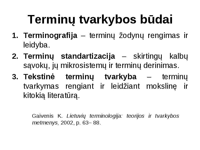 pagal binarinį žodyną