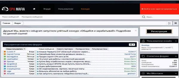 pinigų uždirbimo internete programa kompiuteryje
