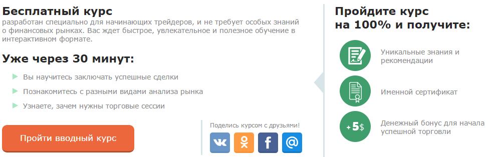 Platformos su demonstracinėmis sąskaitomis