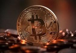 """bitkoino greitintuvas platformos """"bo verum opsn"""" prekybos strategijos"""