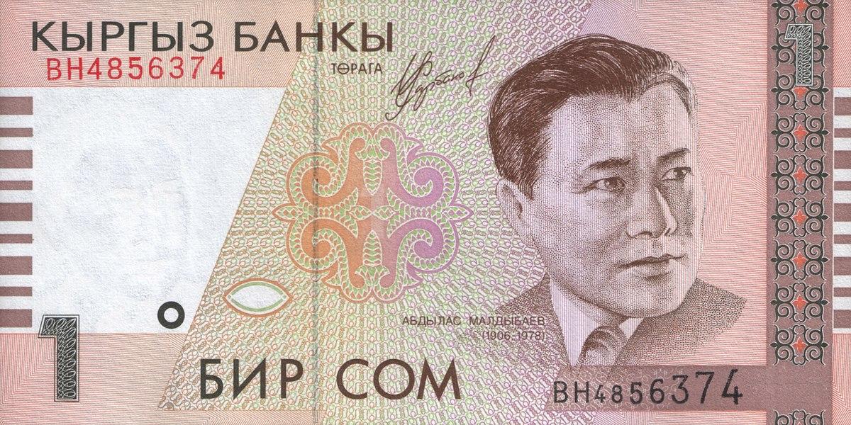 Pašto ženklas, skirtas užsidirbti pinigų internete